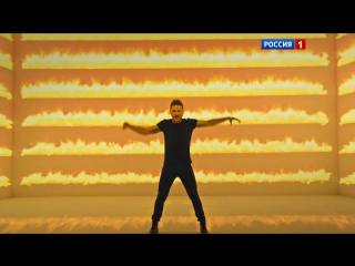 Sergey Lazarev You are the only one Eurovision Russia